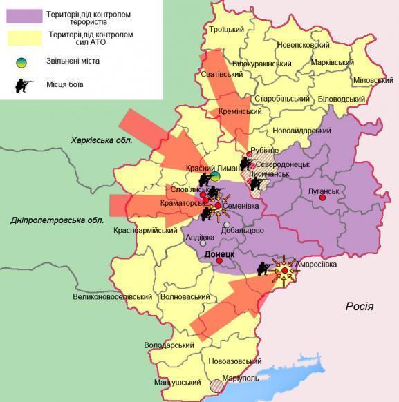 Террористы контролируют треть Донецкой области. Инфографика