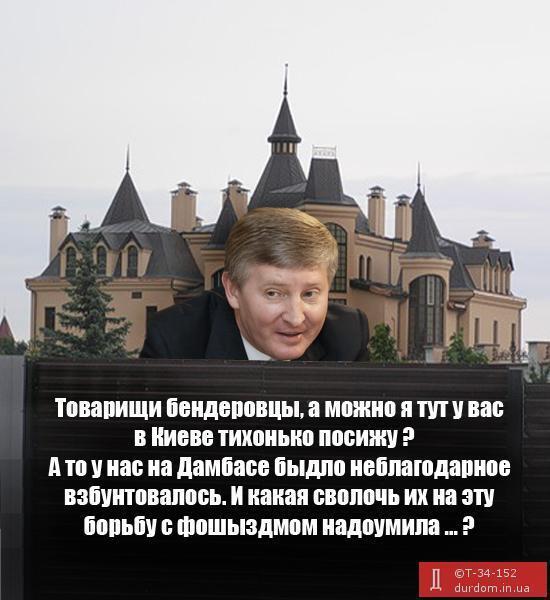 В сети появились новые фотожабы про террористов и фейки российских СМИ