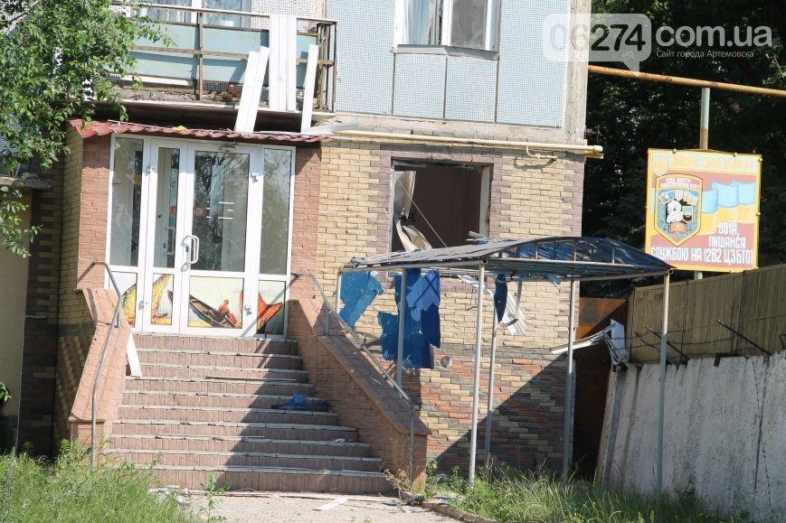 В Артемовске ночью напали на танковую базу