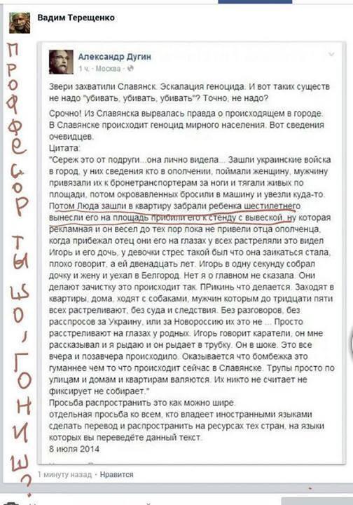"""Россияне о """"распятом"""" ребенке из Славянска: а был ли мальчик?"""