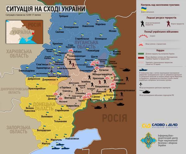 Опубликована актуальная карта сражений в зоне АТО
