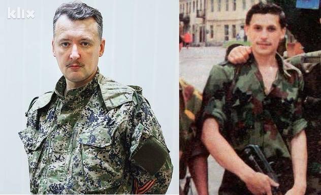 Боснийские СМИ сообщили о причастности Гиркина к гибели трех тысяч человек