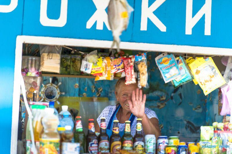 Южная Украина, которую мы не знали. Сергеевские косы