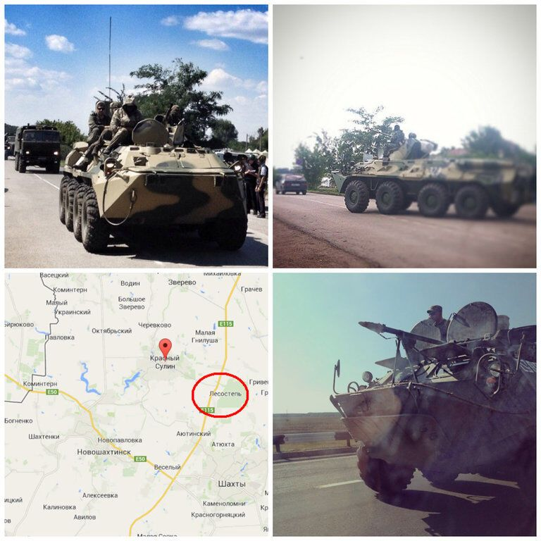 помощь покажите мне фото вторжения россии на украину уже