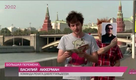 У Росії склали вірш про нездорову любов Сігала, Депардьє і Рурка до Путіна