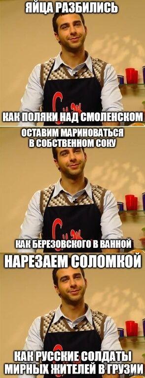 Ургант заявил, что из-за санкций россияне будут питаться, как рабы США в 19 веке