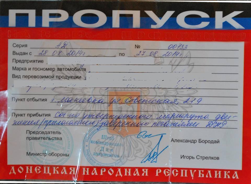 "Батальон ""Кривбасс"" уничтожил террориста-смертника"
