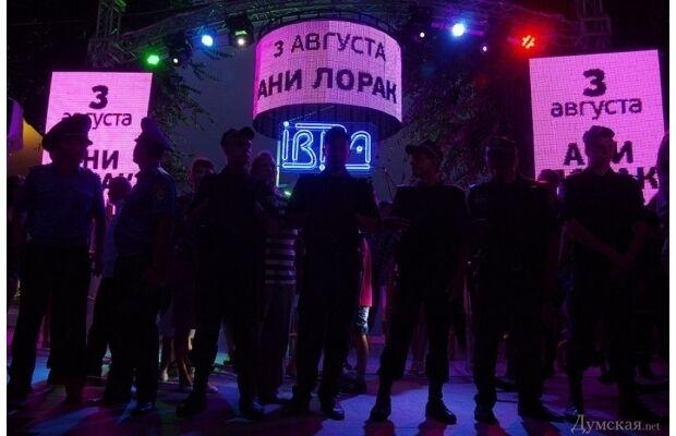 Ані Лорак про скандал в Одесі: у мене найкращі фанати!