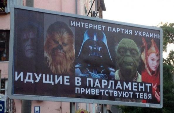 """Герои """"Звездных войн"""" начали борьбу за избирателей в Одессе"""