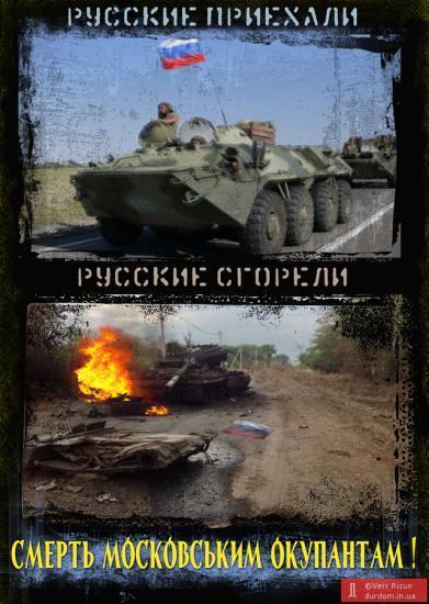 Появилась новая подборка фотожаб о горячих турах наемников РФ на Донбасс
