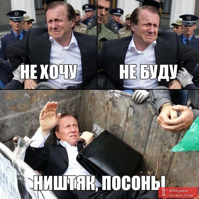 В сети появились фотожабы про Журавского и мусорный бак