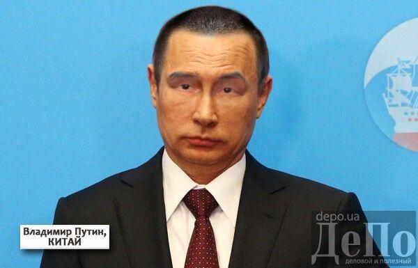 """Фото Порошенко и Путина отфотошопили, как в """"разных странах мира"""""""