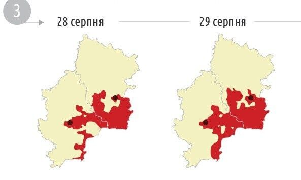 В сети показали, как трансформировался фронт на Донбассе с июня по сентябрь