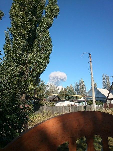 В результате взрыва на химзаводе в Донецке пострадавших нет