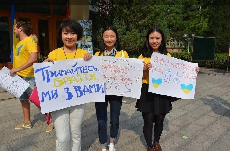 Китайцы поддержали украинских солдат, воюющих против вооруженных сил России