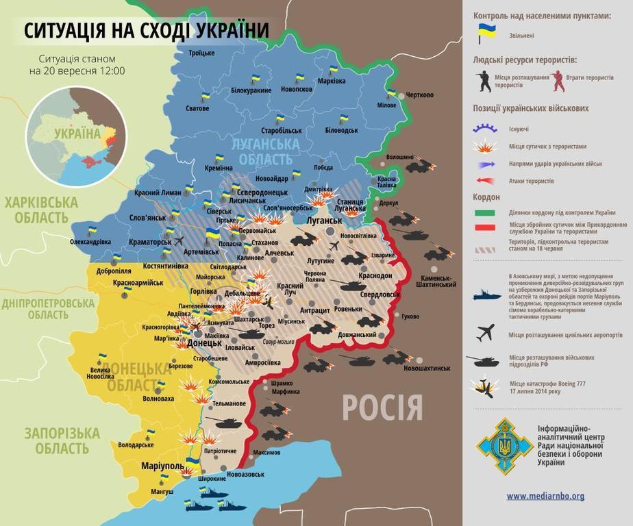 Террористы пытались захватить блокпосты сил АТО на Донетчине: карта за 20 сентября