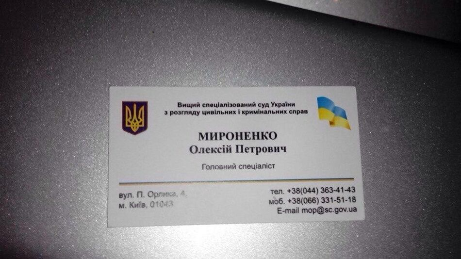 В Борисполе вдребезги пьяный сотрудник Высшего спецсуда насмерть сбил человека