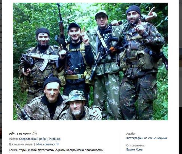 Российский солдат задокументировал свои преступления и зверства в Украине