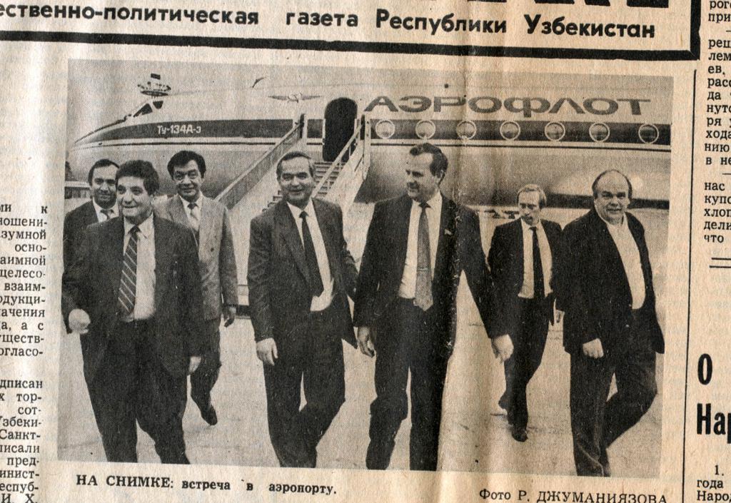 Привет из прошлого Путина