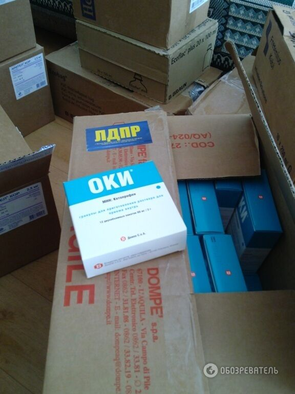 На Луганщине задержали аптекаря, снабжавшего террористов лекарствами от имени Жириновского