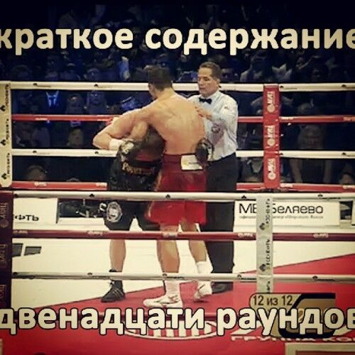 Кличко и другие боксеры, которых любят и ненавидят одинаково