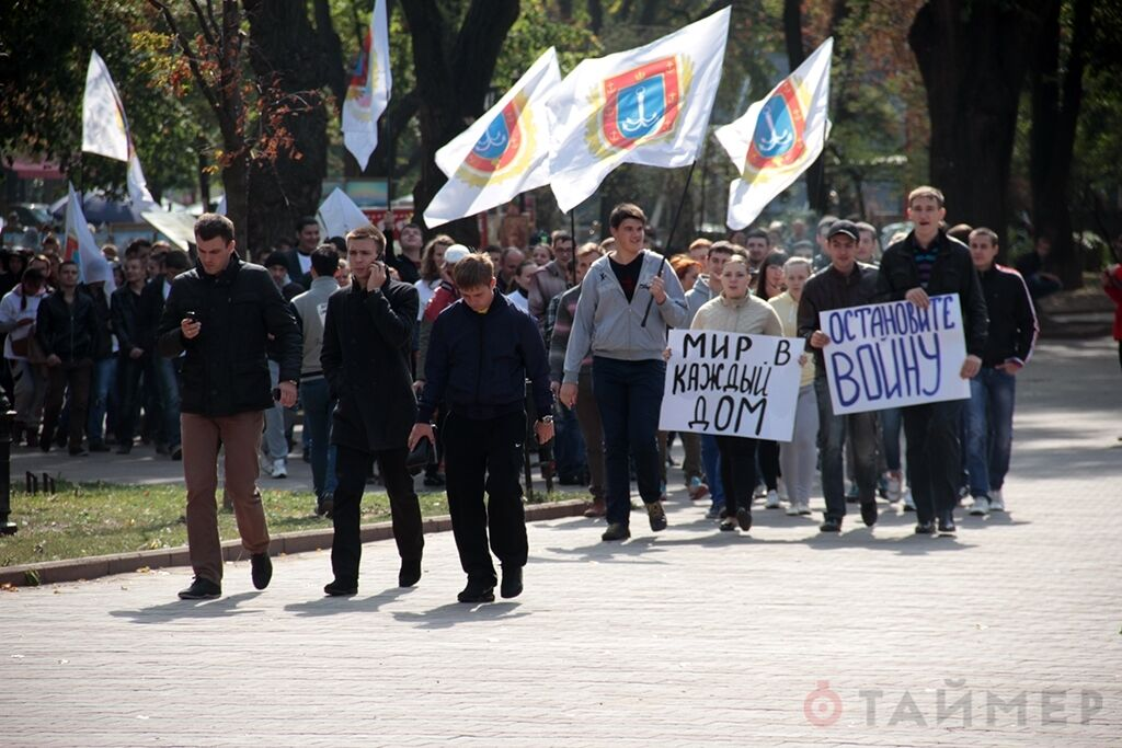 В Одессе патриоты разогнали митинг антимайдана