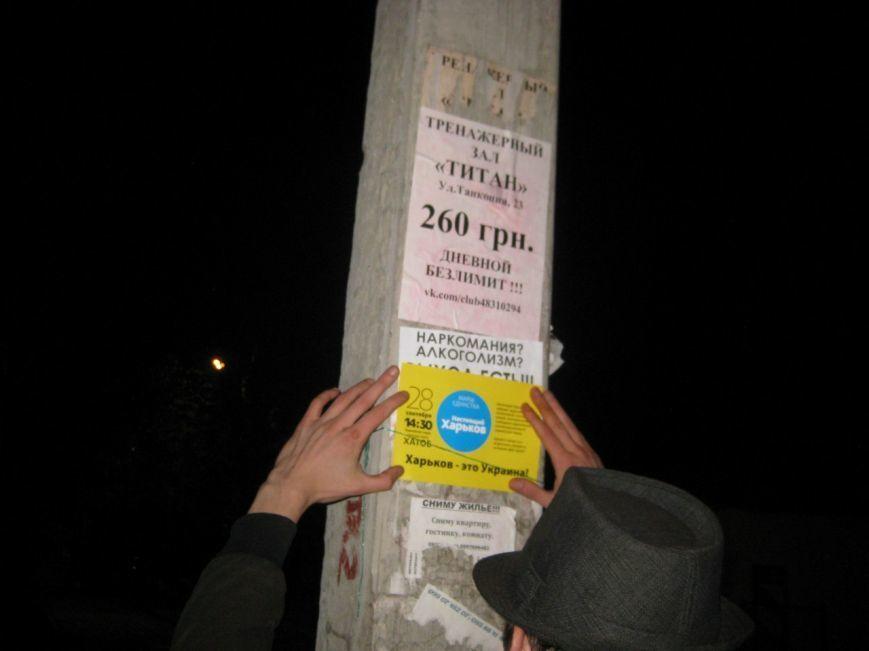 Ночью в Харькове убирали пророссийскую символику