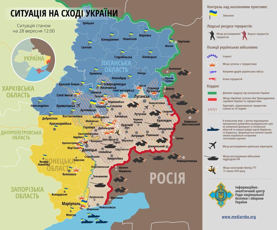 """Опубликована актуальная карта зоны АТО: """"перемирие"""" по всем фронтам"""