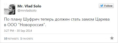 На это можно смотреть вечно – соцсети об избиении Шуфрича