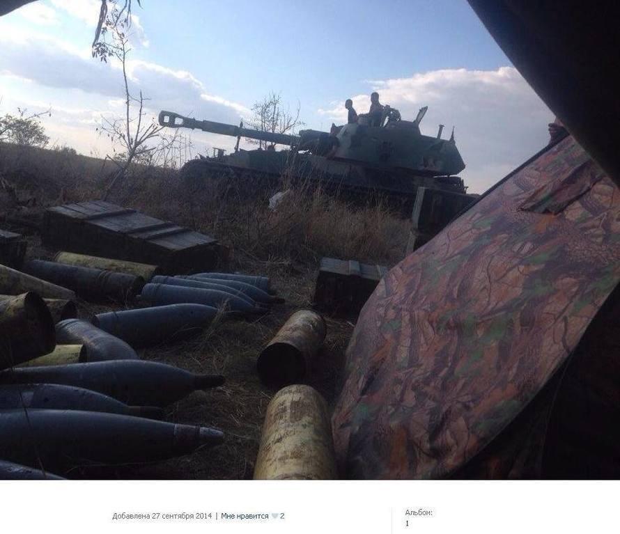 Блогер опубликовал список вооружения военчастей РФ по всей границе с Донбассом