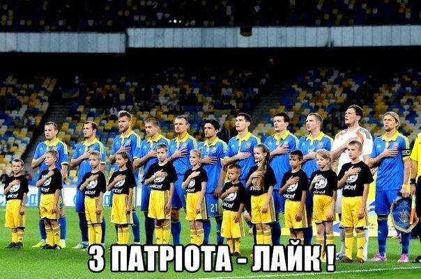 В соцсетях проходит патриотичный флешмоб в поддержку сборной Украины