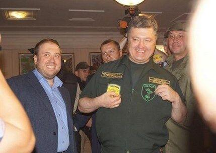 """Порошенко официально стал """"укропом"""" в Мариуполе"""