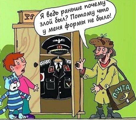 """У мережі з'явилися фотожаби на """"нацистську форму"""" """"Пошти Росії"""""""