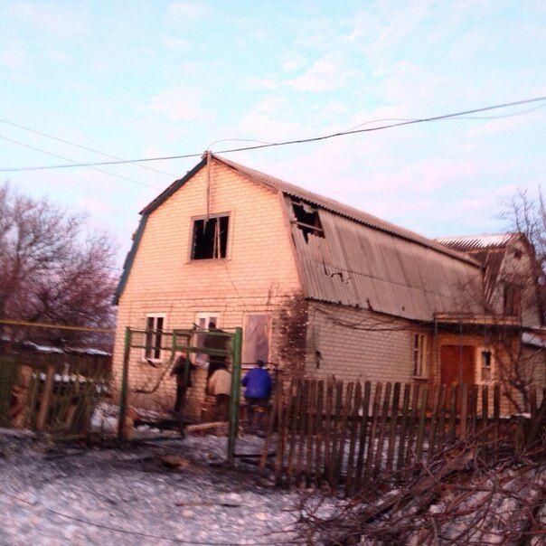недоброжелателей фото села волновахи украина позапрошлый