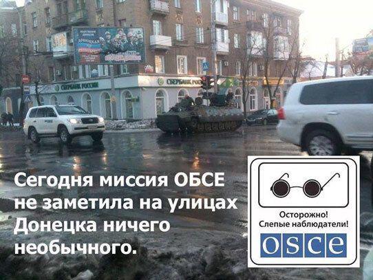 Глава МЗС Німеччини Маас запропонував поширити дію моніторингової місії ОБСЄ на Азовське море - Цензор.НЕТ 1140