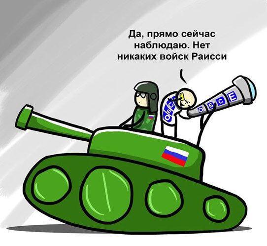 """Терористи намагалися заховати від спостерігачів 152-мм протитанкову керовану ракету """"Корнет"""", - ОБСЄ - Цензор.НЕТ 5714"""