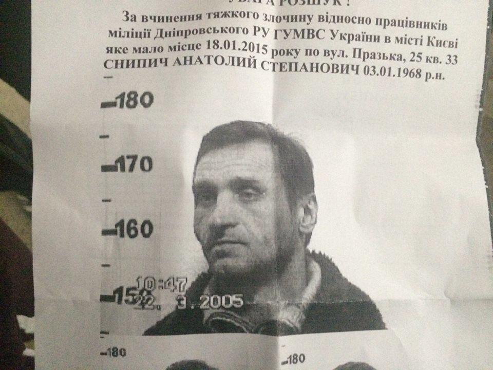 В Киеве кавказцы, которые пытались изнасиловать девушку, подорвали милиционеров гранатой