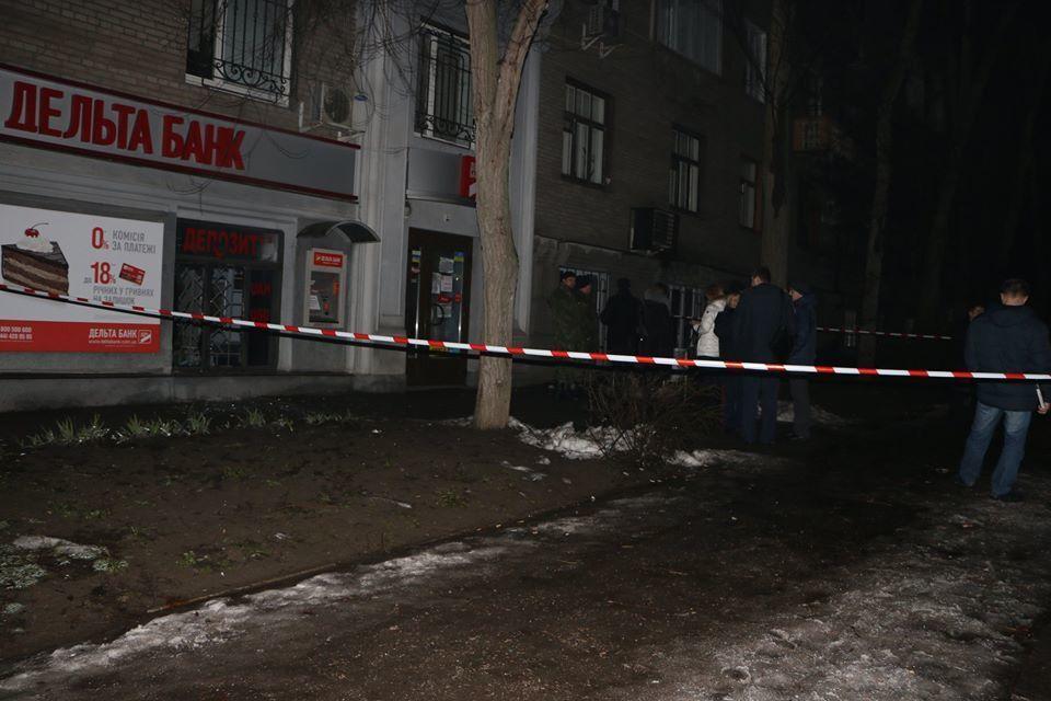 В Запорожье прогремел взрыв у отделения банка: опубликовано видео