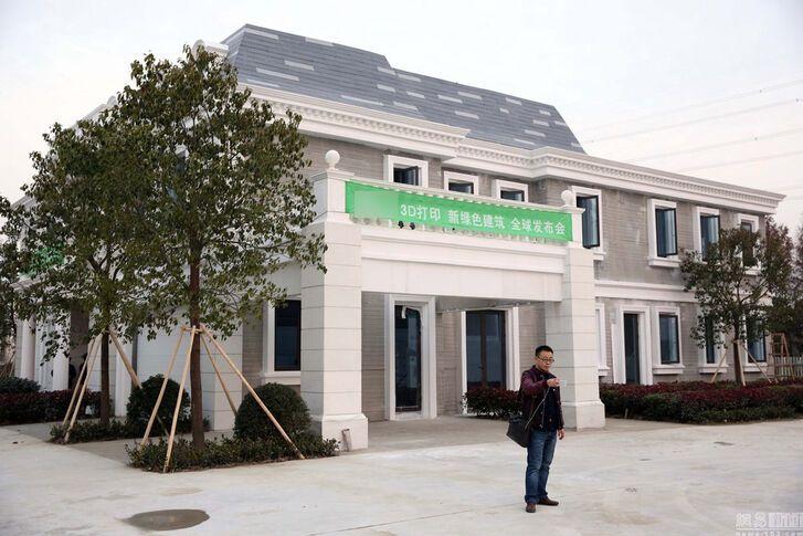 В Китае начали печатать дома на 3D-принтере