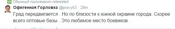 В Горловке начался ад: местные жители массово пешком уходят из города - соцсети