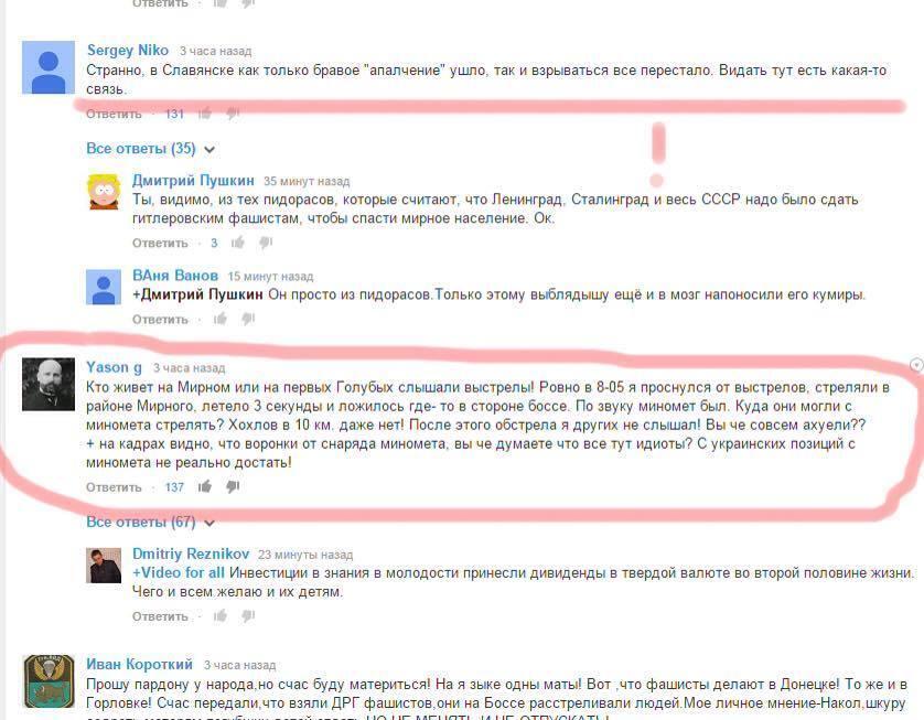 """Геращенко о теракте в Донецке и """"параде"""" пленных """"киборгов"""": пиар Путина на крови"""