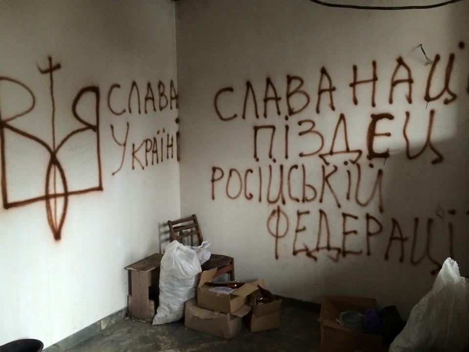 Бойцы АТО отбили атаку террористов под Песками: фото руин поселка