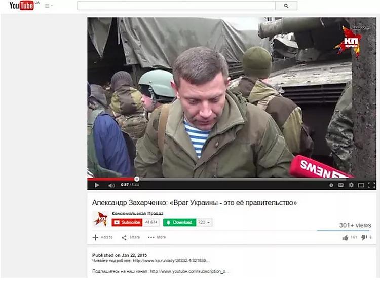 """Главарь """"ДНР"""" приехал на место обстрела троллейбуса в Донецке вместе с российскими солдатами: фотофакты"""