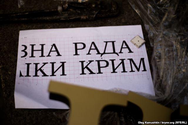 """Крымнаш! На здании """"Госсовета"""" Крыма добавляют название на украинском языке: фотофакт"""