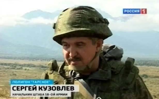 В сети показали российского генерал-майора, руководящего боевиками под Попасной