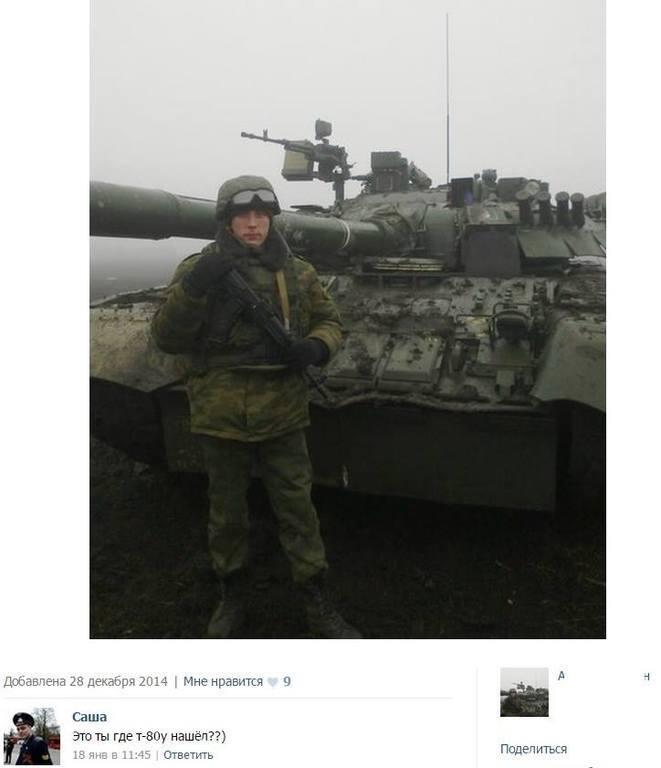 Россия перебросила в зону АТО дивизию с уникальными танками: фотодоказательства