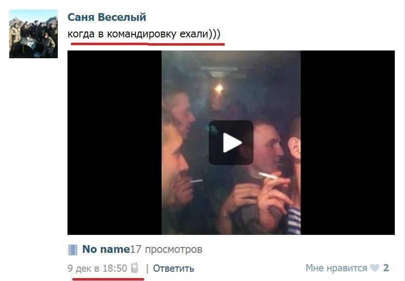 Российские десантники оплакивают своих сослуживцев, погибших в зоне АТО: фото- и видеофакты