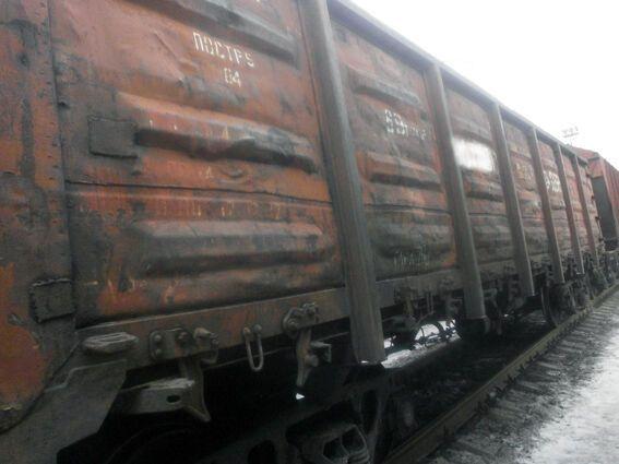 """Милиция задержала 37 вагонов """"экспортного"""" угля из оккупированного Тореза"""
