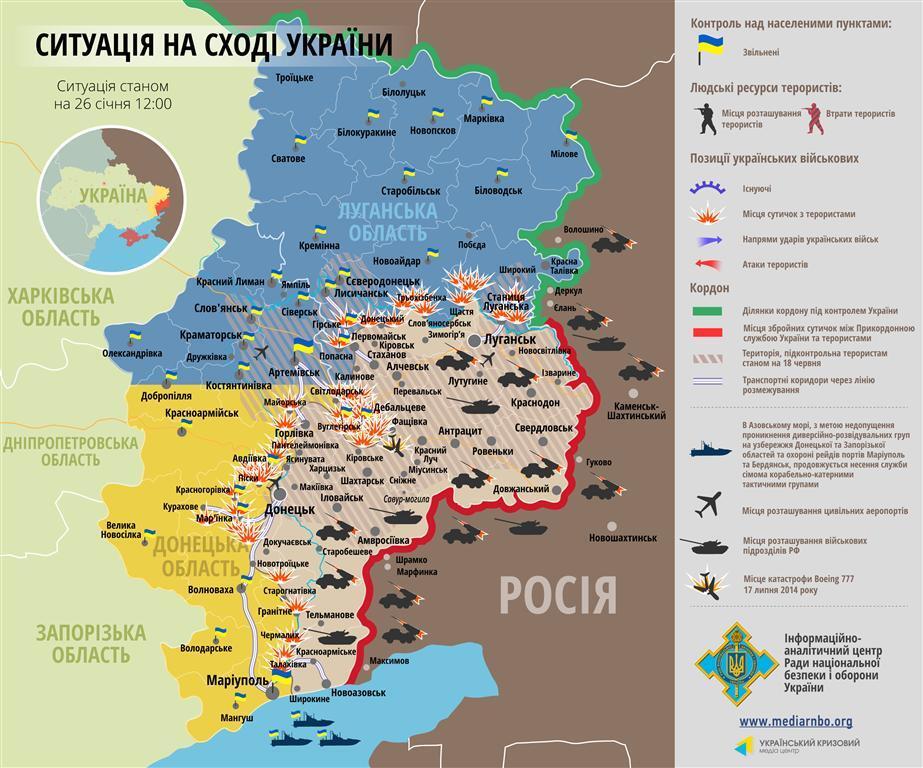 Террористы бьют по всем направлениям, Россия активизирует авиацию вблизи границ: карта АТО