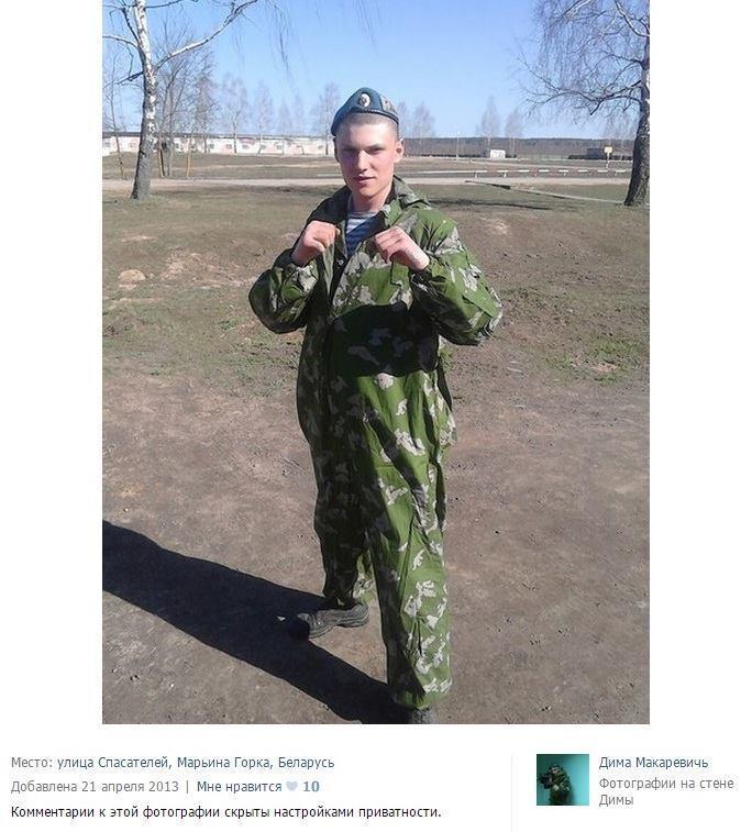 """Белорусский спецназовец засветился в рядах """"армии Новороссии"""": опубликованы фото"""